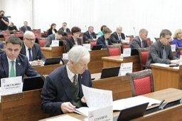 Депутаты рассмотрели изменения в краевой бюджет на 2015 год