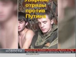Крупный штраф грозит хабаровской торговой сети за книгу «Ударные отряды против Путина»
