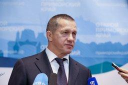 Юрий Трутнев поручил упростить процедуру получения статуса резидента Свободного порта Владивосток