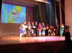 Итоги конкурса «Семья Хабаровского края» подвели в региональной столице
