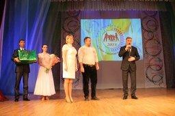 Сергей Луговской поздравил победителей конкурса «Семья Хабаровского края»