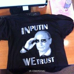 Новогодние статуэтки Владимира Путина появились в магазинах Хабаровска