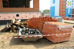 Руководители структурных подразделений администрации Хабаровска в ближайшие дни проведут проверку всех объектов, где намечены строительные работы