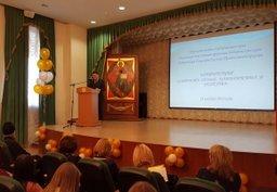 В Хабаровске открылась конференция «Святость семьи, материнства и детства»