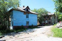 229 многоквартирных жилых домов должны быть расселены в Хабаровске в связи с развитием территорий, предназначенных для развития