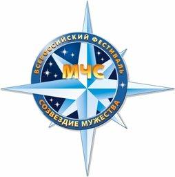 Хабаровские журналисты стали призерами Межрегионального Фестиваля по тематике безопасности и спасения людей «Созвездие мужества»