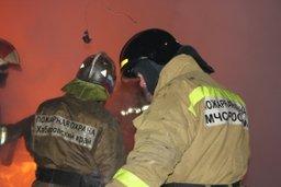 Огнеборцы ликвидировали пожар на улице Авиационной в Хабаровске