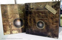 В Хабаровске состоялась презентация исторического альбома «Пути великих свершений»