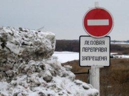 На большинстве рек Хабаровского края установился лед