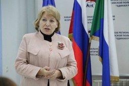 Елена Ларионова дала напутствие «наследниками непридуманной истории»