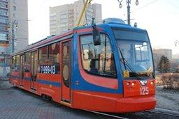 Жителей Кировского и Краснофлотского района теперь будут возить новые трамваи