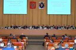 В Хабаровском крае принят комплекс мер по подготовке педагогических кадров на 2016-2020 годы