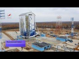 """Первый пуск ракеты-носителя """"Союз"""" с космодрома Восточный запланирован на весну 2016 года, """"Ангары"""" с пилотируемым кораблем - в 2023 году"""