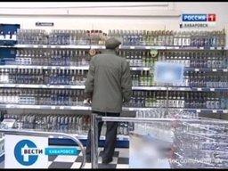 Очередной «Антиалкогольный» закон в Хабаровском крае все-таки был принят