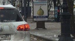 Православным активистам не понравилась реклама саун в центре Хабаровска