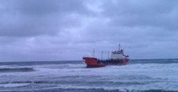 В Невельский район выдвинулось спасательное судно «Рубин»