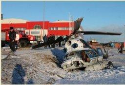 Камчатские пожарные и спасатели в городе Елизово ликвидировали разлив топлива, образовавшийся в результате жесткой посадки вертолета Ми-2