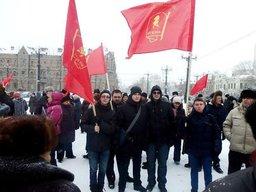 Хабаровские коммунисты провели митинг на Комсомольской площади