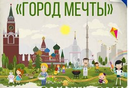 На юге Москвы обнаружена хабаровчанка с резаными ранами