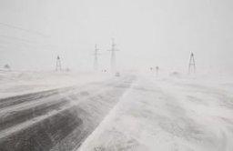 Внимание! В Хабаровском крае ожидается сильный снег, метель