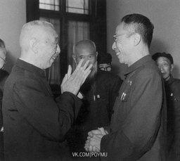 Последний император Китая Пу И и Хабаровск