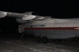 Спецборт Ан-74 МЧС России доставит необходимое оборудование для электростанции Охотска