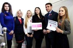 Молодежная общественная палата проводит донорскую акцию «Никто, кроме человека!»