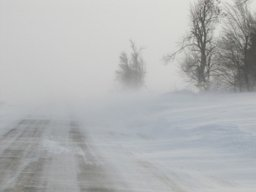 В Хабаровском крае ограничено движение на трассах Хабаровск-Биробиджан, Хабаровск –Комсомольск-на-Амуре