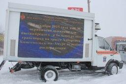В Хабаровском крае ограничено движение на трассе Хабаровск-Владивосток