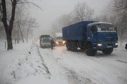 Режим повышенной готовности объявлен в десяти районах края в связи с циклоном