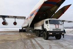 Самолет Ил-76 МЧС России осуществляет доставку в Республику Крым оборудование для восстановления электроснабжения и жизнеобеспечения