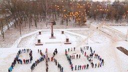 9 декабря Хабаровск присоединится к всероссийской акции, посвященной Дню героев отечества