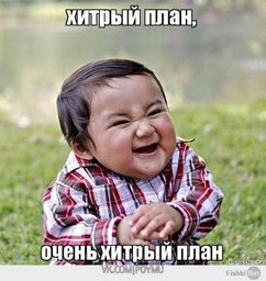 """Хабаровчанин """"угнал"""" машину жены, чтобы получить страховку"""