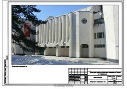 Набережная Амура в Хабаровске к 2017 году преобразится до неузнаваемости