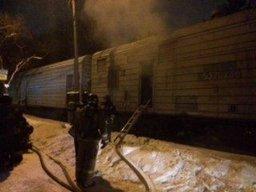 Хабаровские пожарно-спасательные подразделения принимали участие в ликвидации загорания вагона на станции Хабаровск-2
