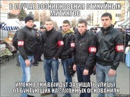 Хабаровских студентов призывают стать народными дружинниками