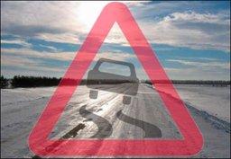 Внимание! На дорогах края снежный накат и гололёдные явления!