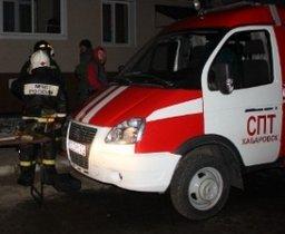 Пожарно-спасательные формирования принимали участие в тушении пожара в павильоне в Хабаровске