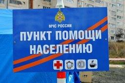 Более 27 000 крымчан получили помощь в городках жизнеобеспечения МЧС России