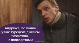 В России разработают систему уничтожения контрабандной одежды