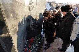 В. Шпорт: Хранить память о Героях Отечества – историческая миссия и наш долг перед потомками