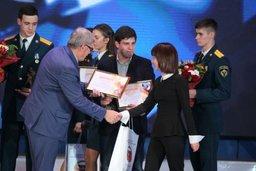 Представителей СМИ наградили за вклад в чрезвычайную журналистику