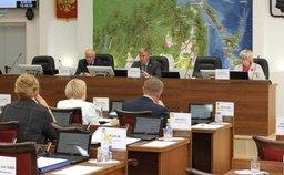 Дополнительные средства будут направлены на реконструкцию акушерского корпуса Перинатального центра в Хабаровске