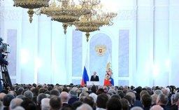 Владимир Путин поручил Правительству создать механизм снижения энерготарифов на Дальнем Востоке и обеспечить финансирование мероприятий по комплексному развитию Комсомольска-на-Амуре