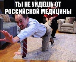 В Хабаровске пациент, обокрав больницу, сломал ногу, убегая от охраны