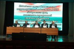 В Хабаровском крае территориальная подсистема РСЧС подводит итоги деятельности за 2015 год