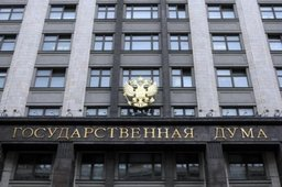 Государственная Дума рассмотрит законопроект о «дальневосточном гектаре» в первом чтении 15 декабря