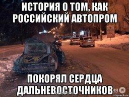 Полицейская машина сгорела на дороге в центре Хабаровска