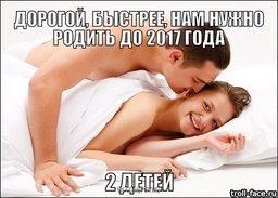Путин заявил о продлении путинского материнского капитала, внедрённом при Путине, до 2017 года, то есть почти до конца третьего срока правления Путина