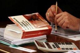 Край готовится перейти на новые механизмы налогообложения